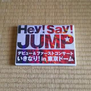 Hey! Say! JUMP - DVD Hey!Say!JUMP デビュー&ファーストコンサート
