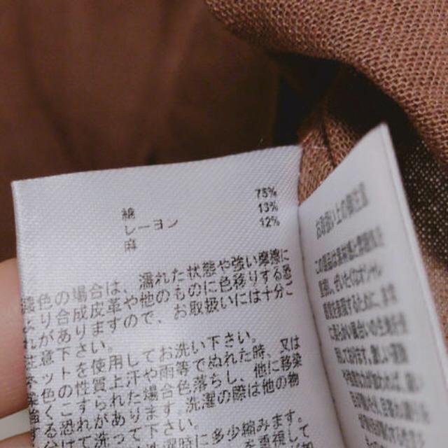 しまむら(シマムラ)のフロントボタンブラウス L レディースのトップス(シャツ/ブラウス(長袖/七分))の商品写真
