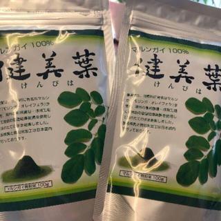 ゆうたろう様【健美葉】タブレット&粉末 各2袋セット(青汁/ケール加工食品 )