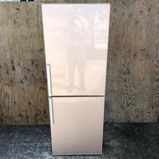 サンヨー(SANYO)の近郊送料無料♪ 大きめ270L 2ドア冷蔵庫 薄ピンク サンヨー SR-D27U(冷蔵庫)