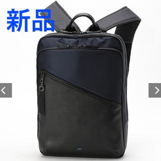 ランバンオンブルー(LANVIN en Bleu)のももりり様専用 新品 ランバンオンブルー リュック ランバン メンズバッグ(バッグパック/リュック)