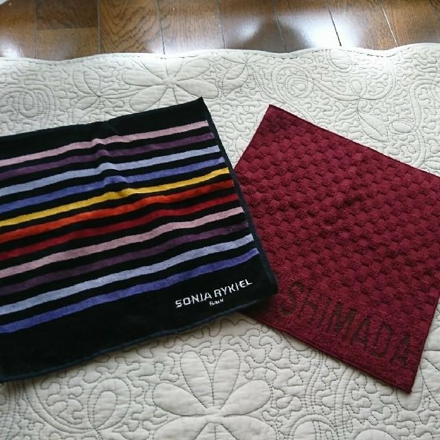 JUNKO SHIMADA(ジュンコシマダ)の有名ブランド タオルハンカチ 2枚 レディースのファッション小物(ハンカチ)の商品写真
