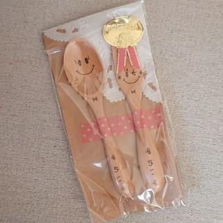 名入り☆木製フォーク&スプーン(食器)
