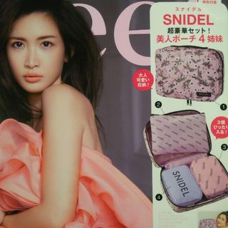 sweet 5月号 【付録】 SNIDEL 美女ポーチ4姉妹(その他)