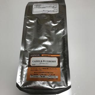 ルピシア(LUPICIA)のルピシア 紅茶(茶)