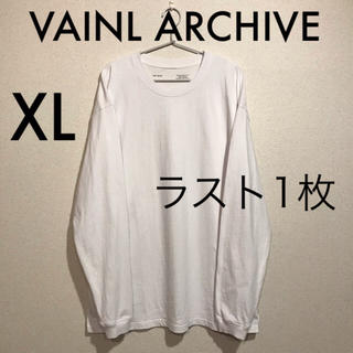 VAINL ARCHIVE 無地T 白 ホワイト XL ロングスリーブ ロンT(Tシャツ/カットソー(七分/長袖))