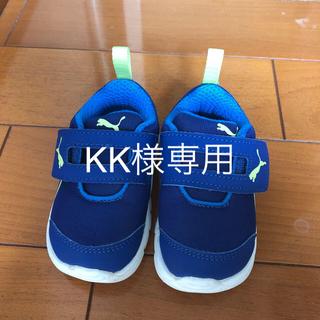 プーマ(PUMA)のKK様専用12センチ 男の子 靴 PUMA(スニーカー)