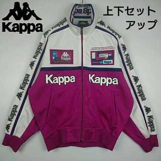 カッパ(Kappa)の90s 激レアデザイン Kappa トラックジャケット セットアップ 390(その他)