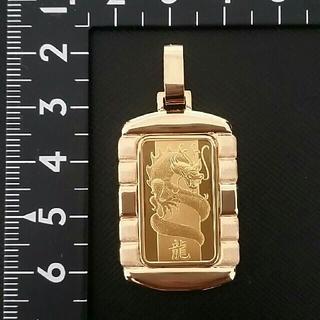 とも様ご専用 K24 ドラゴン5g K18枠付 ペンダント 新品(ネックレス)
