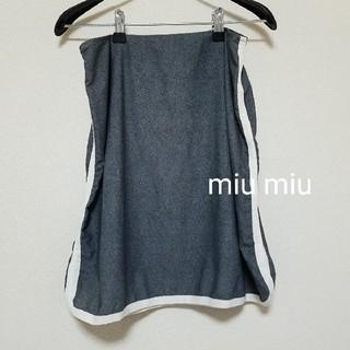 miumiu - miu miu スカート