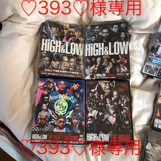 エグザイル トライブ(EXILE TRIBE)のHIGH&LOW  完全版DVDBOX  劇場版DVD3枚  クリアファイル数点(TVドラマ)