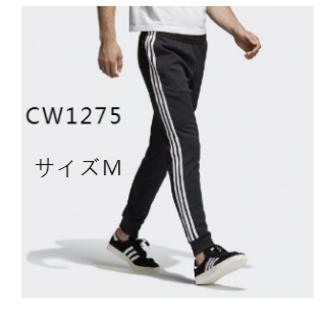 アディダス(adidas)のadidas originals トラックパンツ新品☆☆(スラックス)