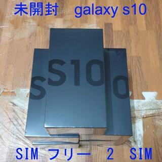 未開封SIMフリーS10 128GB- 2SIM グローバル版01(スマートフォン本体)