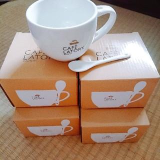 エイージーエフ(AGF)のカフェラトリー マグカップセット(コーヒー)