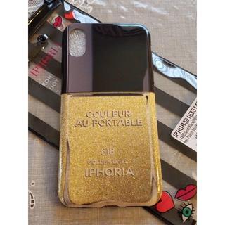 アイフォリア(IPHORIA)のIPHORIA アイフォリア Nail iPhone X/Xs ケース Gold(iPhoneケース)