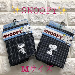 スヌーピー(SNOOPY)の☆メンズトランクス☆スヌーピー 2枚セット Mサイズ(トランクス)