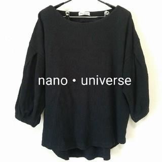 ナノユニバース(nano・universe)のnano・universe 七分丈カットソー(カットソー(長袖/七分))