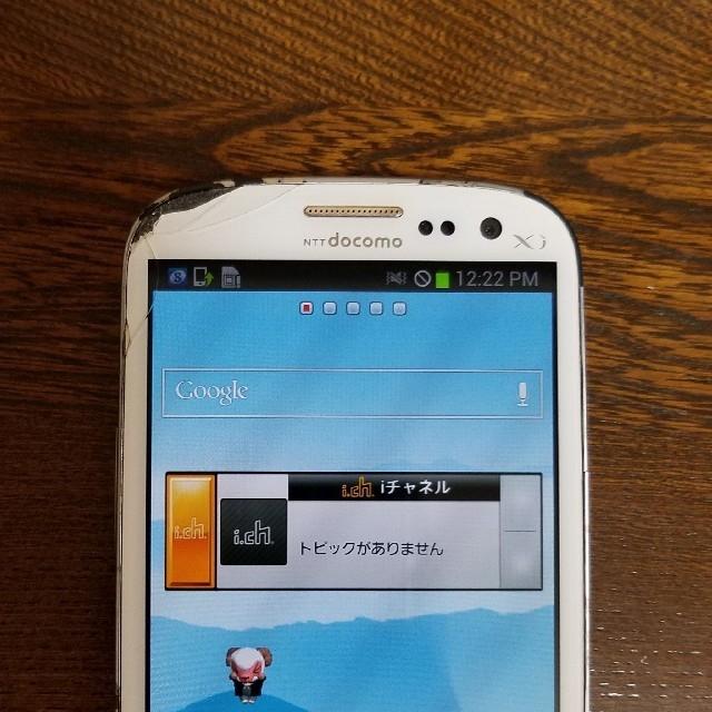SAMSUNG(サムスン)の⿴⿻⿸ GALAXY S3 ⿴⿻⿸ (SC-060) スマホ/家電/カメラのスマートフォン/携帯電話(スマートフォン本体)の商品写真