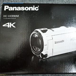 パナソニック(Panasonic)のPanasonic  パナソニック HC-VX990M 新品ビデオカメラ  (ビデオカメラ)