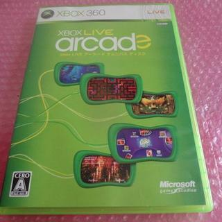 エックスボックス360(Xbox360)の⇒送料無料XBOX360 アーケードオムニバスパックマンチャンピョンシップ(家庭用ゲームソフト)