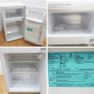冷蔵庫08(冷蔵庫)