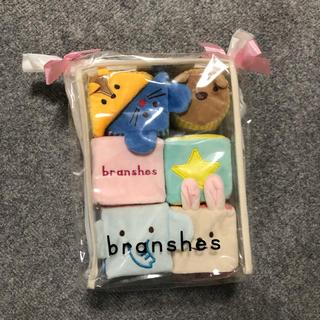 ブランシェス(Branshes)のブランシェス おもちゃ(知育玩具)