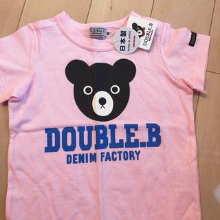 ダブルビー(DOUBLE.B)のDOUBLE.B 80cm 新品未使用(Tシャツ)