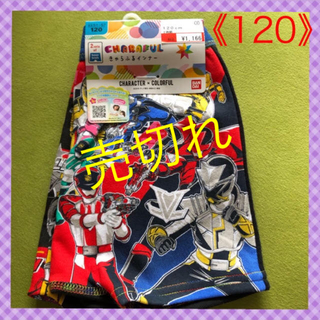 BANDAI - 【ルパンVSパト】ボクサーブリーフ《120》2枚組