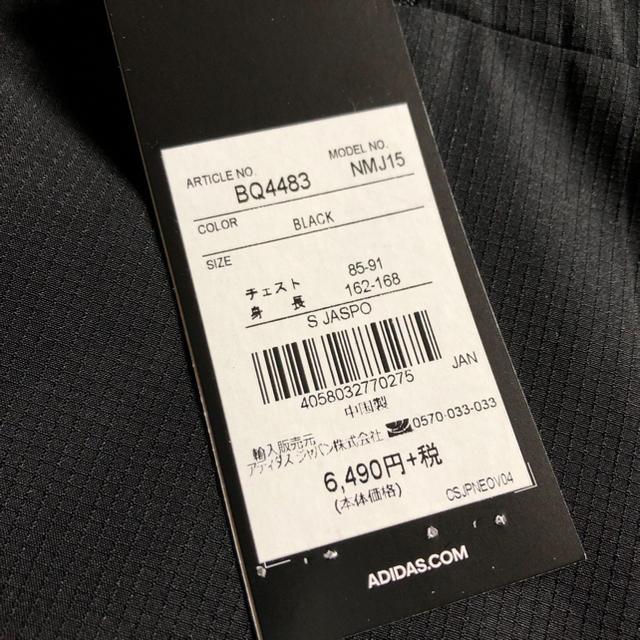 adidas(アディダス)の✨新品¥6490円+税 adidas シャカシャカ  スポーツ/アウトドアのスポーツ/アウトドア その他(その他)の商品写真