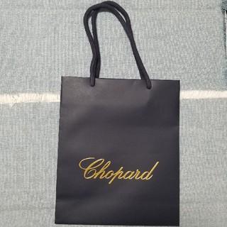 ショパール(Chopard)のショッパーバック ショパール(ショップ袋)