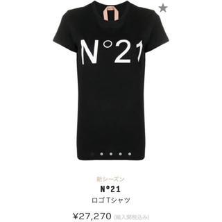 ヌメロヴェントゥーノ(N°21)の新品 ヌメロヴェントゥーノ ヌメロ Tシャツ ブラック 38(Tシャツ(半袖/袖なし))