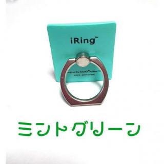 iRing(その他)