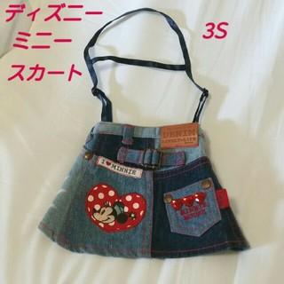 ディズニー(Disney)のディズニーシリーズミニーちゃん 紐付きデニムスカート 3Sサイズ(犬)