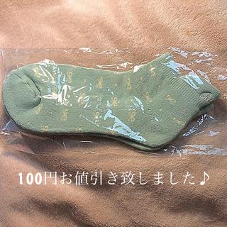 レディース ミント色の靴下 可愛いribbon柄(ソックス)