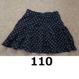 f356407bf6124 コムサイズム(COMME CA ISM)の110 スカート コムサ 黒 ブラック ドット 水玉 送料無料