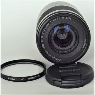 キヤノン(Canon)の新品同様 Canon EF-M 55-200mm  MC保護フィルター付き(レンズ(ズーム))