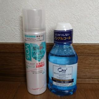 【未使用品】オーラツー マウスウォッシュ&VO5 スーパーキープヘアスプレイ(マウスウォッシュ/スプレー)