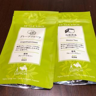ルピシア(LUPICIA)のルピシア 煎茶 緑茶 フレーバードティー ティーバッグ(茶)
