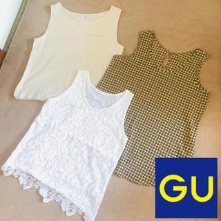 ジーユー(GU)のノースリーブ タンク 袖なし 3点セット GU ジーユー(カットソー(半袖/袖なし))