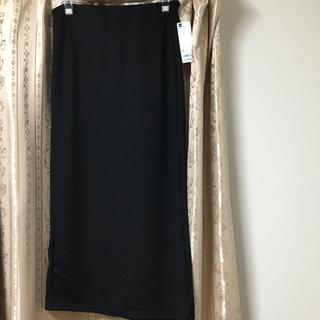 ジーユー(GU)のラムりん様専用   スカート★ブラウス2点(ひざ丈スカート)