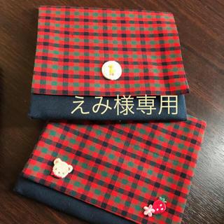 えみ様専用 移動ポケット(外出用品)