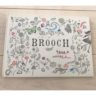 ディーブロス(D-BROS)のD-BROS ブローチ BROOCH(アート/エンタメ)