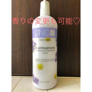 シーエヌディー(CND)のCND センセーション ハンド&ボディローション 新品未使用(ボディローション/ミルク)