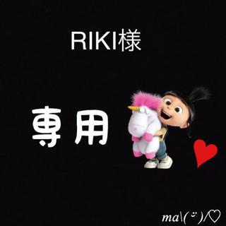 RIKI様(ピアス)