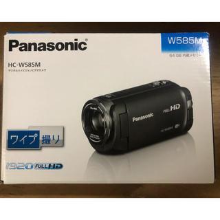 パナソニック(Panasonic)のパナソニック ビデオカメラ HC-W585M-W(ビデオカメラ)