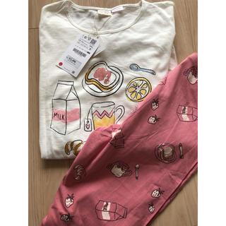 ザラキッズ(ZARA KIDS)のZARAパジャマ新品13〜14・値下げ!(パジャマ)