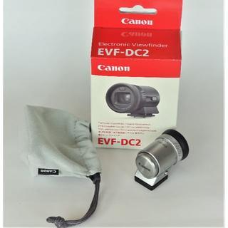 キヤノン(Canon)の新品同様 Canon 電子ビューファインダー EVF DC2(ミラーレス一眼)