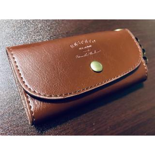 キーケース 本革 ホルダー ブラウン 茶 メンズ レディース 男女兼用 送料無料(キーケース)
