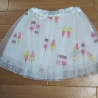 アルマーニ ジュニア(ARMANI JUNIOR)の美品 チュールスカート 120㎝(スカート)