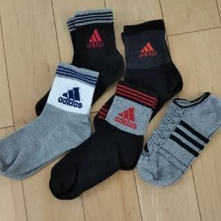 アディダス(adidas)の5足セット adidas 靴下 キッズ(靴下/タイツ)